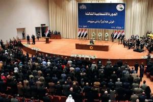 iraqi-parliament-auditorium