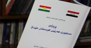 KRI Constitution