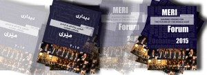 english-forum-report-header-design