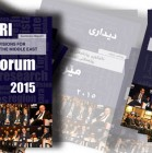 forum-report-header-design