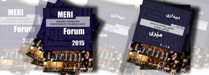 forum-report-header-design