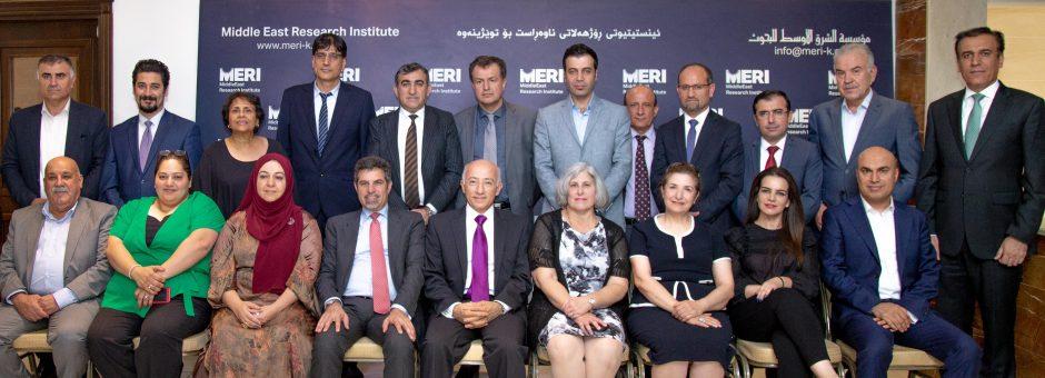MERI - Middle East Research Institute